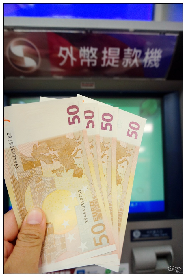 即時熱門文章:最好的外幣匯率|松山機場・兆豐外幣提款機~日幣/歐元下跌的省更多換匯秘密~