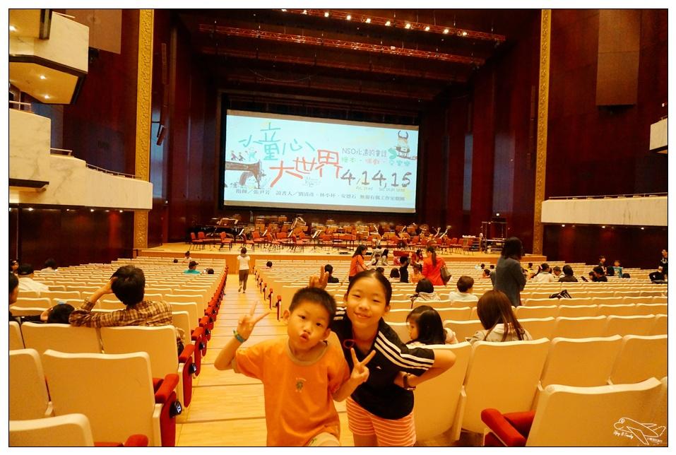 NSO國家交響樂團|專門為孩子開啓藝術之門的音樂饗宴・小童心大世界音樂會 @走走停停,小燈泡在旅行