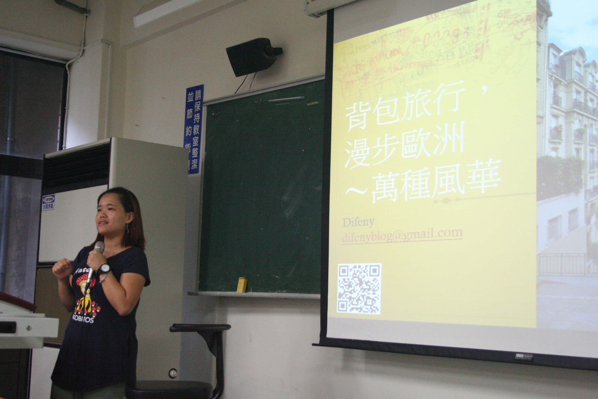 (旅行講座)臺北市立大學旅行歐洲旅行講座分享記錄~