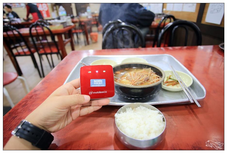 [首爾五天四夜自由行]行前規劃 第一次首爾自助就上手。交通、上網、景點、住宿、美食、規劃網站記錄~吃喝玩樂一把抓~小資旅行大滿足~