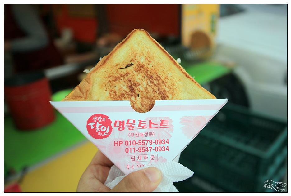 釜山好吃早餐|釜山大學前吐司街-名物吐司。平價豪華美食~比Isaac更熱門~special toast