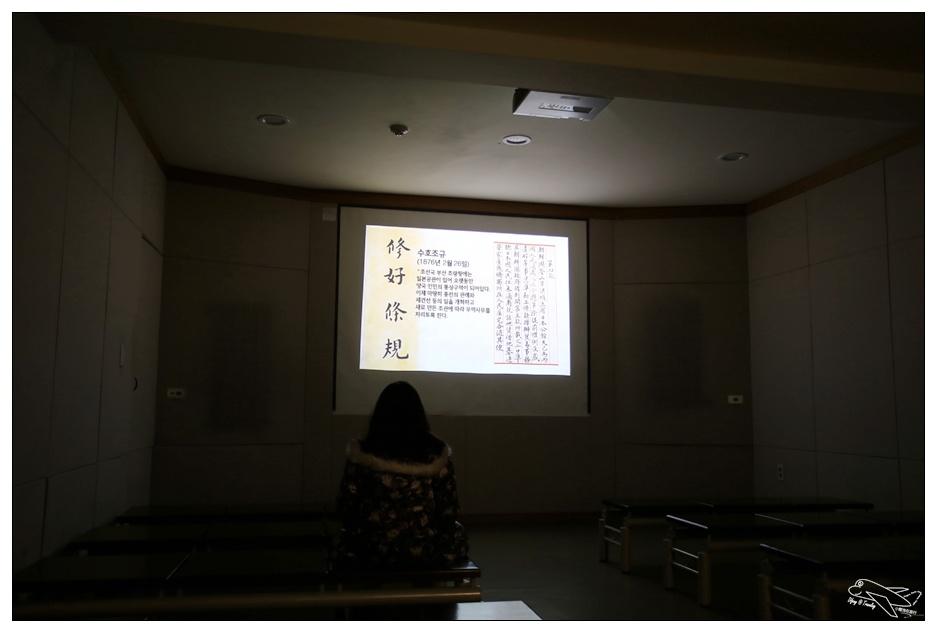 釜山近代史博物館|免費認識釜山的好地方,原來以前韓國也有中文字啊?!