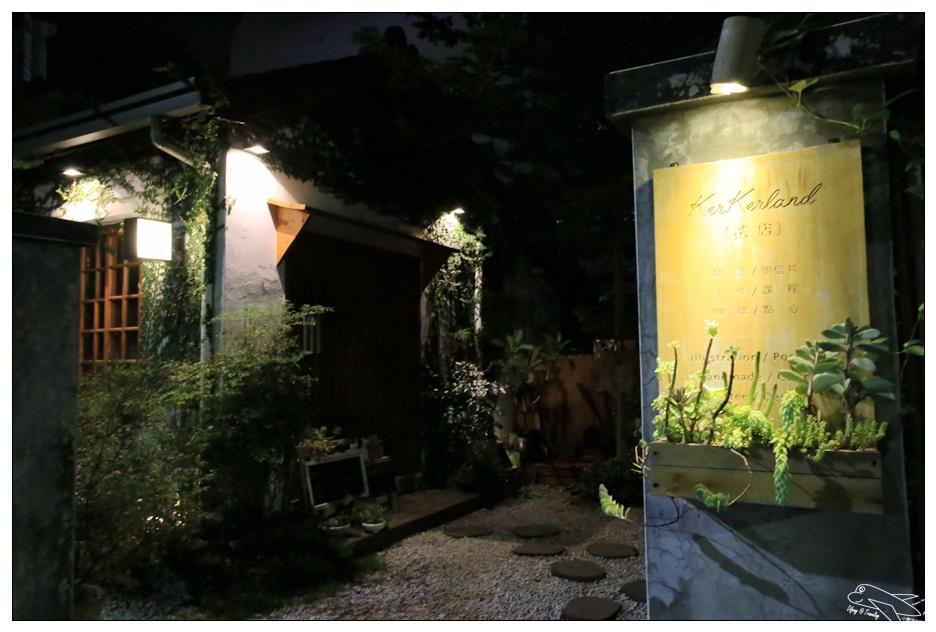 台中親子住宿|綠宿行旅。台中舊日本區最新環保、綠色旅店、草悟道旁高品質住宿~細心、親切、CP值高~