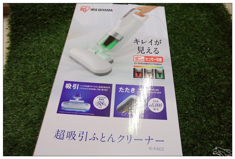 IRIS OHYAMA IC-FAC2 業界最輕量除蟎吸塵器|全家都變綠燈才罷手 可怕塵蟎香灰除蟎機,一分鐘6000次震動之高CP值日本家電採購