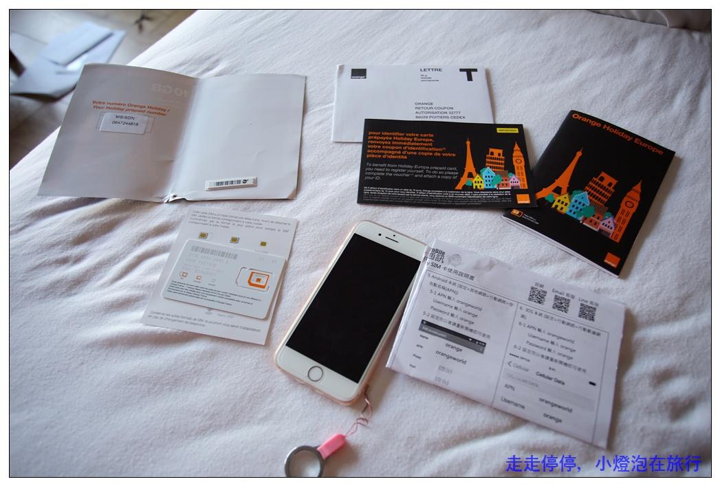 歐洲上網sim卡比較推薦|Orange holiday europe、UK3電信以及Vadafone使用比較
