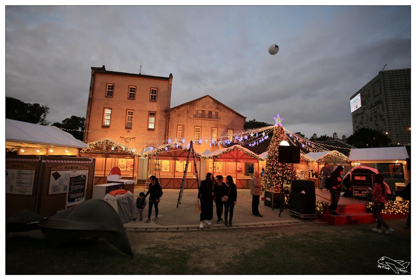 華航華山耶誕市集|開幕前攤位搶先看!12/9~12/11免費入場。14間白雪小屋~更有歐洲市集FU、結合多國元素~浪漫風情滿華山~
