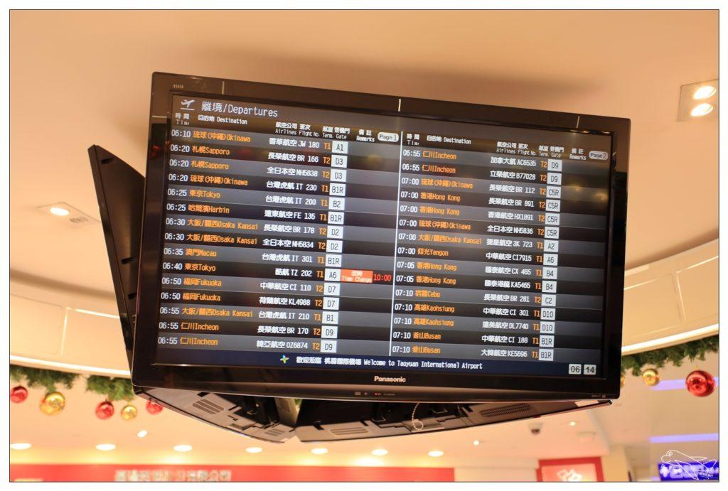 班機延誤/退票/飛機delay5小時
