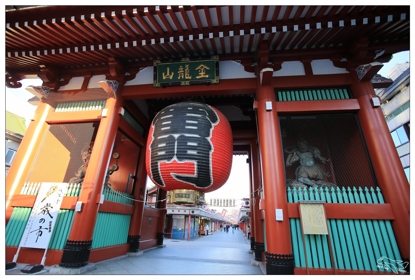 東京景點淺草雷門住宿|環繞雷門飯店推薦 生活機能、交通指引、精華整理~一次給你10間初遊東京的淺草住宿參考