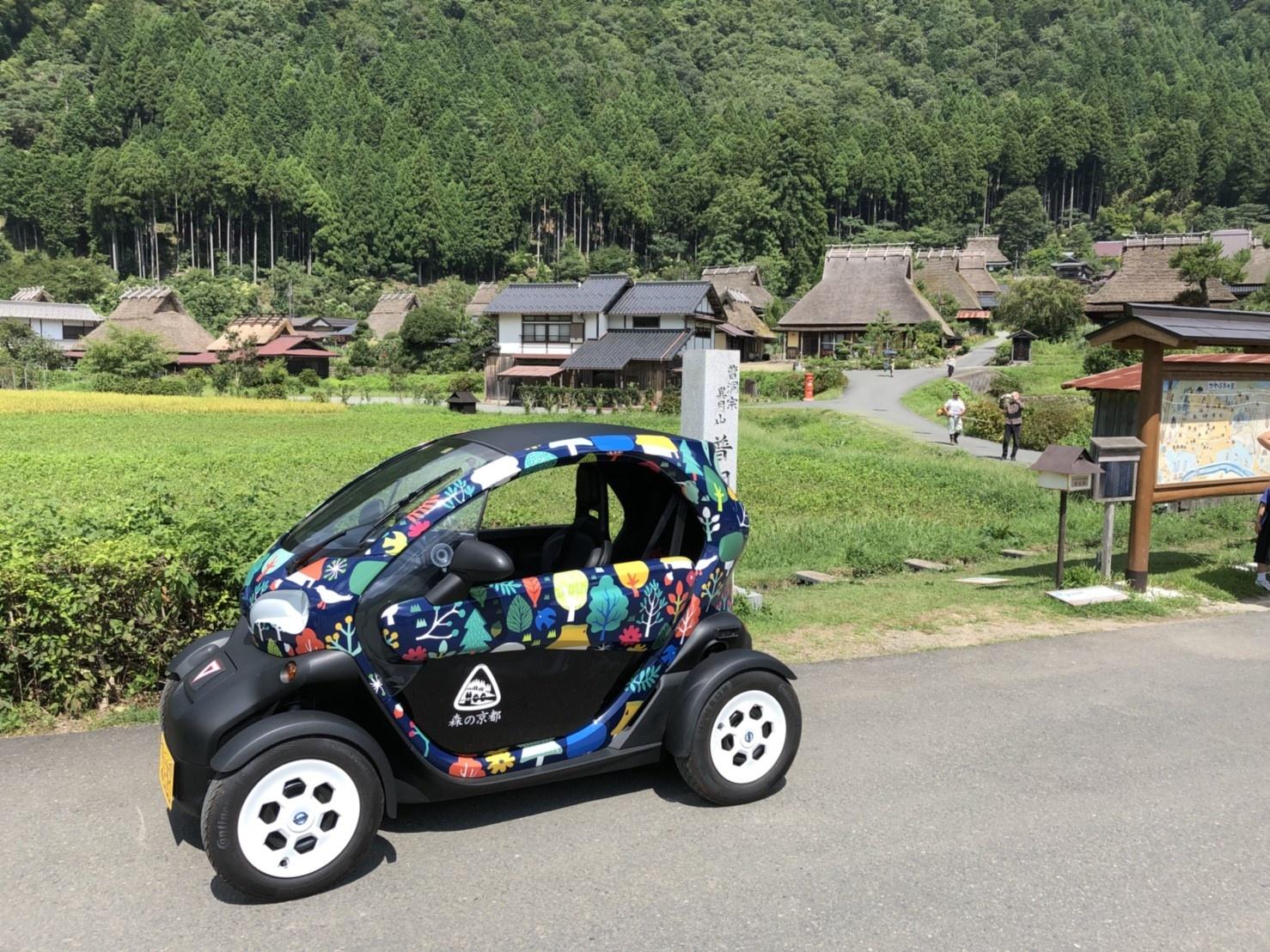 即時熱門文章:森之京都|京都主題超重點,美山牛奶工廠+MIYAMOBI電動車遊美山~