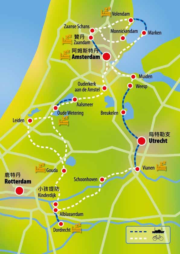 荷蘭單車河輪|boat and bike tour,經典萊茵河自行車旅行(騎車篇)