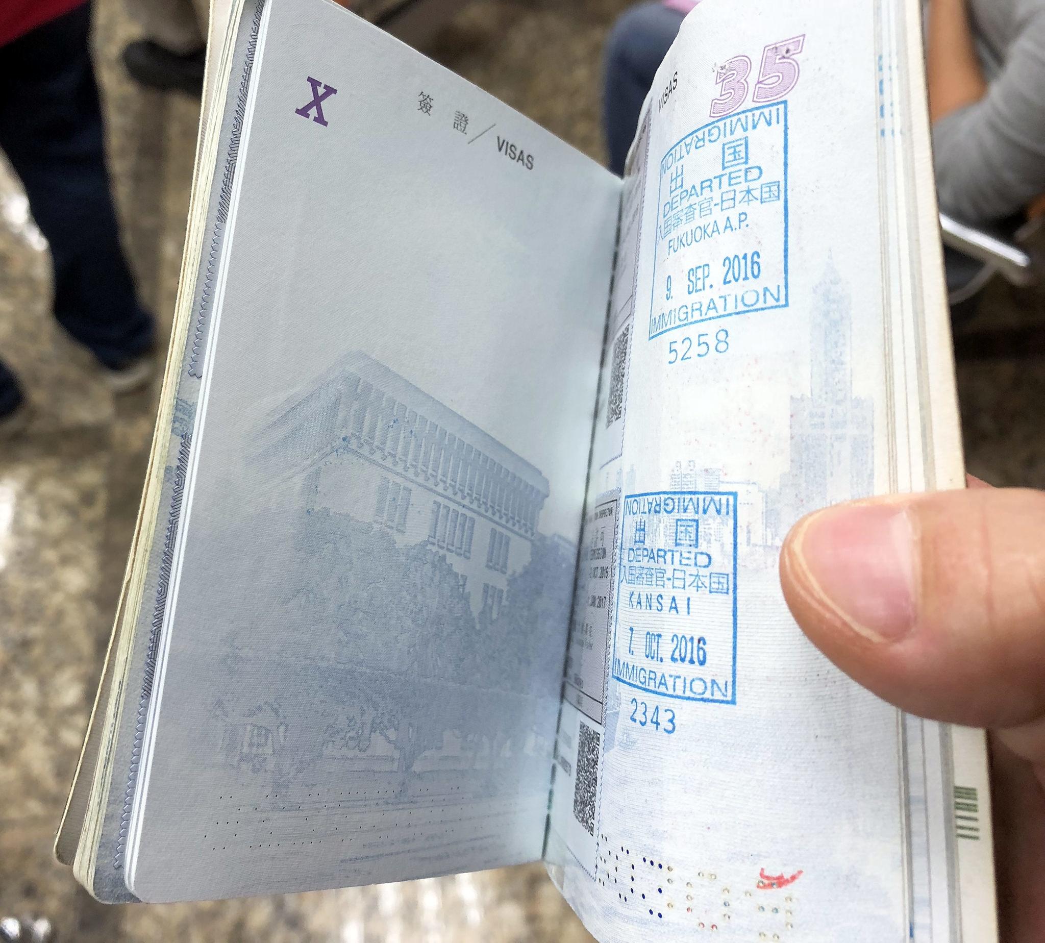 即時熱門文章:旅行證件|護照加簽自己辦-免費,步驟這麼簡單~