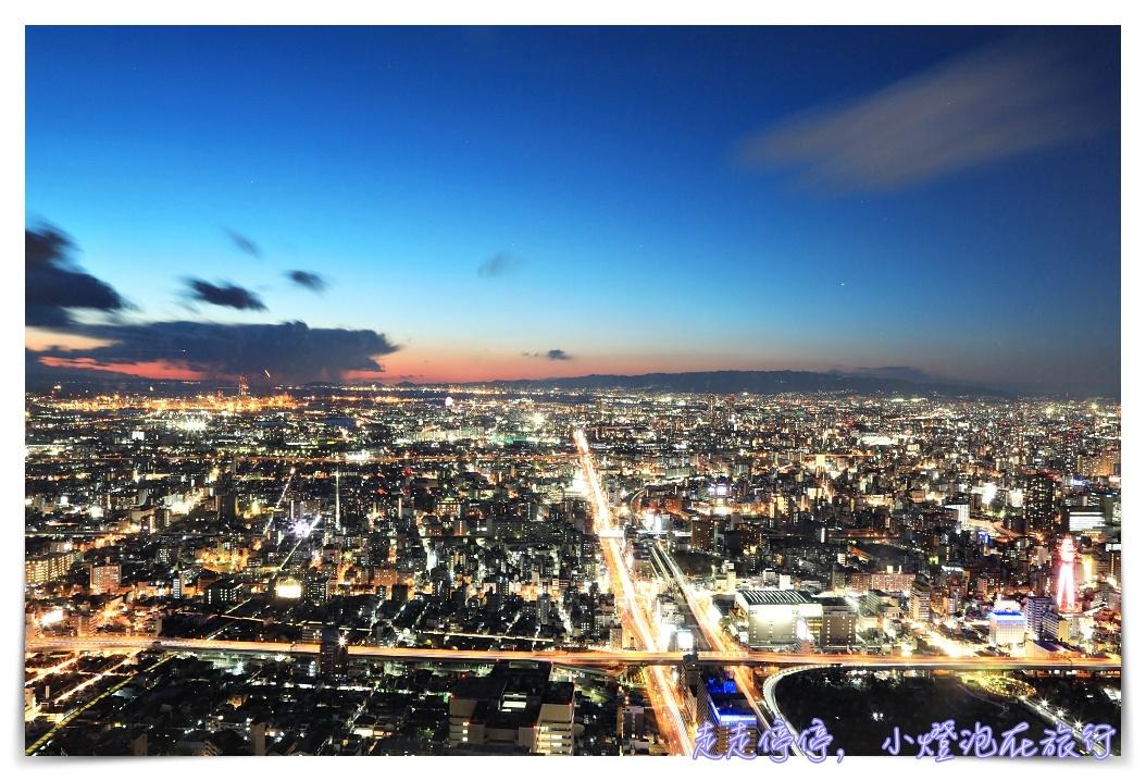 【日本上網】日本大阪關西機場租WIFI機~不用再擔心忘記在台灣租領上網機了~GLOBAL WiFi優惠折扣~大阪/京都/名古屋上網推薦