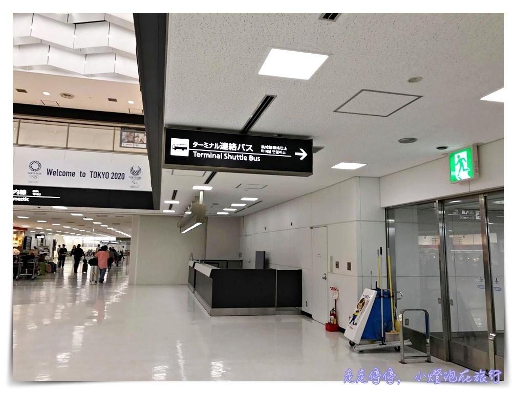 東京自助|東京成田機場二航廈到一航廈接駁車搭乘指引~