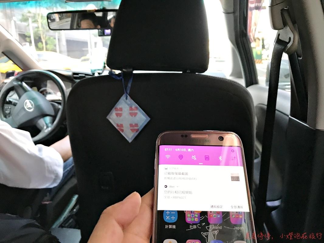 即時熱門文章:Uber捲土重來!搭乘Uber很簡單,跟著步驟走就對了~