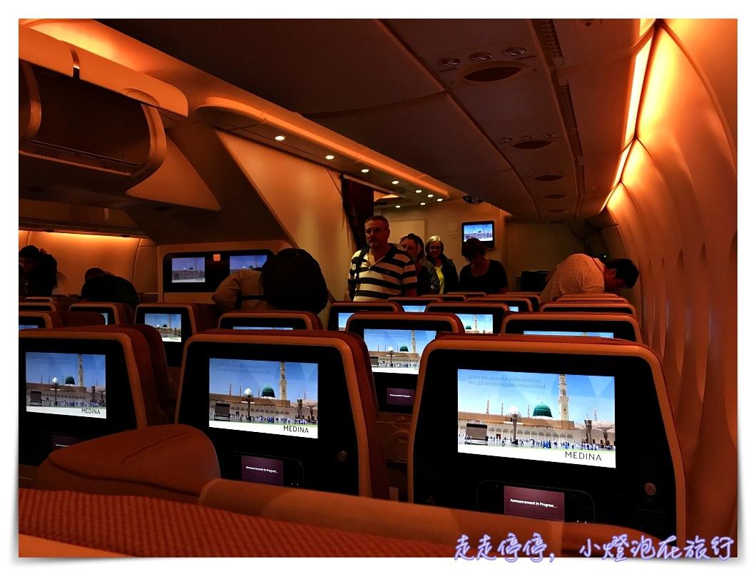 阿提哈德航空|阿提哈德航空A380雙開口票,超便宜歐洲票價完美飛行~2017前十名必搭航空~