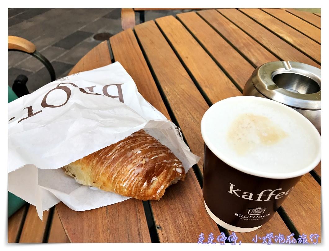 即時熱門文章:德國羅騰堡超優早餐|Brot & Zeit, Rothenburg,前十名知名咖啡店、最棒早午餐~