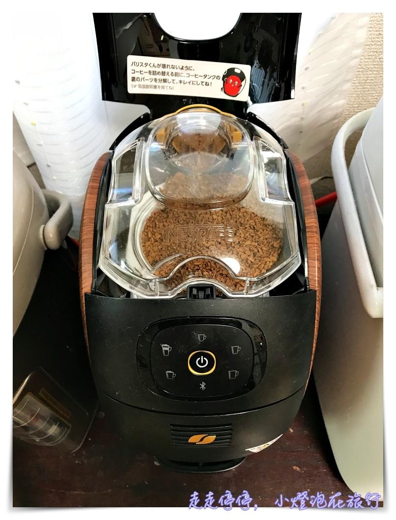 超值日本熱夯家居咖啡機|雀巢Nescafe Barista HPM9635 好喝香濃、價格便宜、高品質居家藍芽咖啡機~躺在床上都可以按好香醇咖啡~