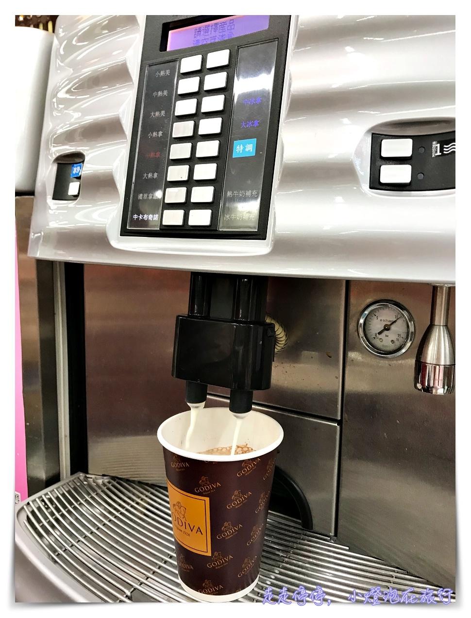 7-11 Godiva經典熱巧克力飲品限量發售,冷冷的天,讓熱巧克力溫暖你吧!12/20起熱情放送~