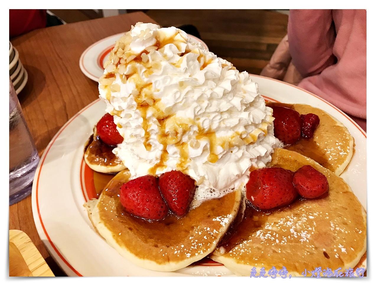 名古屋美食|邪惡奶油山鬆餅~來自夏威夷的Eggs'n Things~日本排隊人氣鬆餅店~