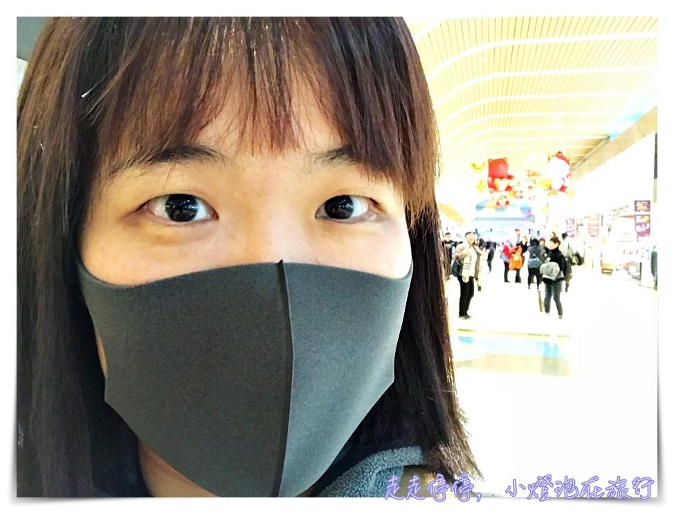 即時熱門文章:日本熱夯G口罩| PITTA MASK 3D立體~可水洗口罩,全新材質、抵擋花粉霾害~藝人最愛用~