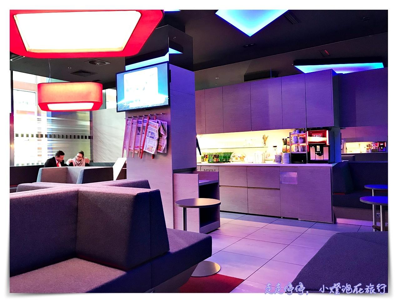 歐洲火車通行證OBB Lounge|因斯布魯克innsbruck lounge火車站貴賓室使用紀錄~一等車票1st class,免費使用奧地利、德國境內火車站貴賓室~