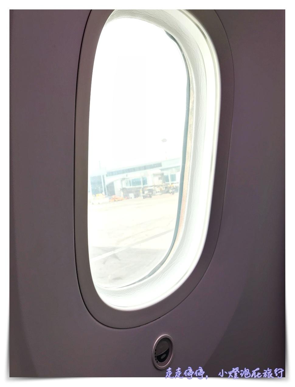 2018卡達航空超棒體驗評價|義大利米蘭進出/QR817 QR127/QR128 QR818/輕易搭到A350 A380 波音787豪華班機全記錄體驗~