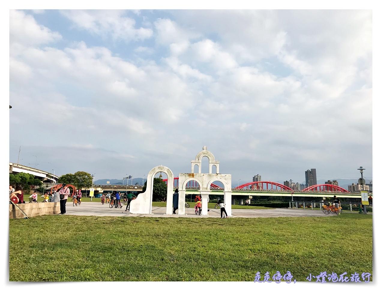 單車旅行|假日請走一趟雙北河濱自行車道,你一點也不孤單~