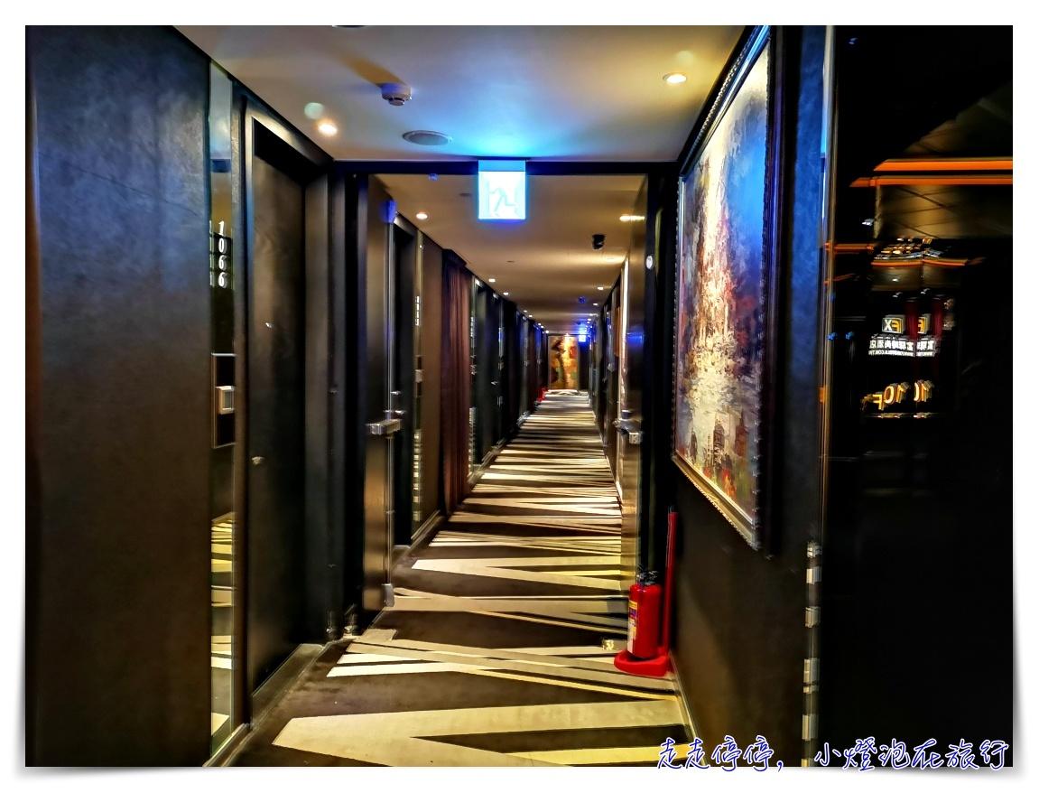 台北南京FX富驛時尚旅店|新潮、乾淨、服務佳、位置好~出差、一個人旅行臺北住宿推薦~