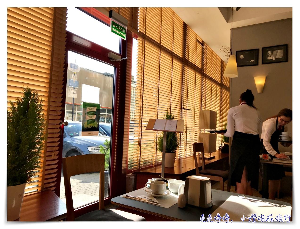 波蘭自助|波蘭華沙大都會飯店Metropol Hotel 住宿紀錄,centrum站旁,方便、服務佳、進出機場車站都方便~