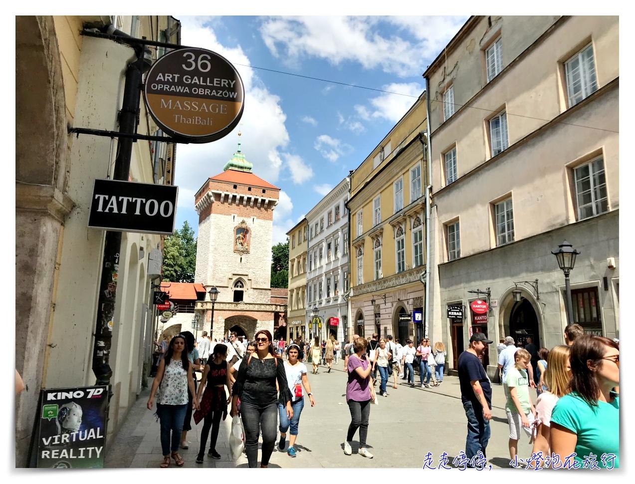 波蘭克拉科夫泰式按摩|老城區St. Florian's Gate旁,Thaibali,專業放鬆按摩~