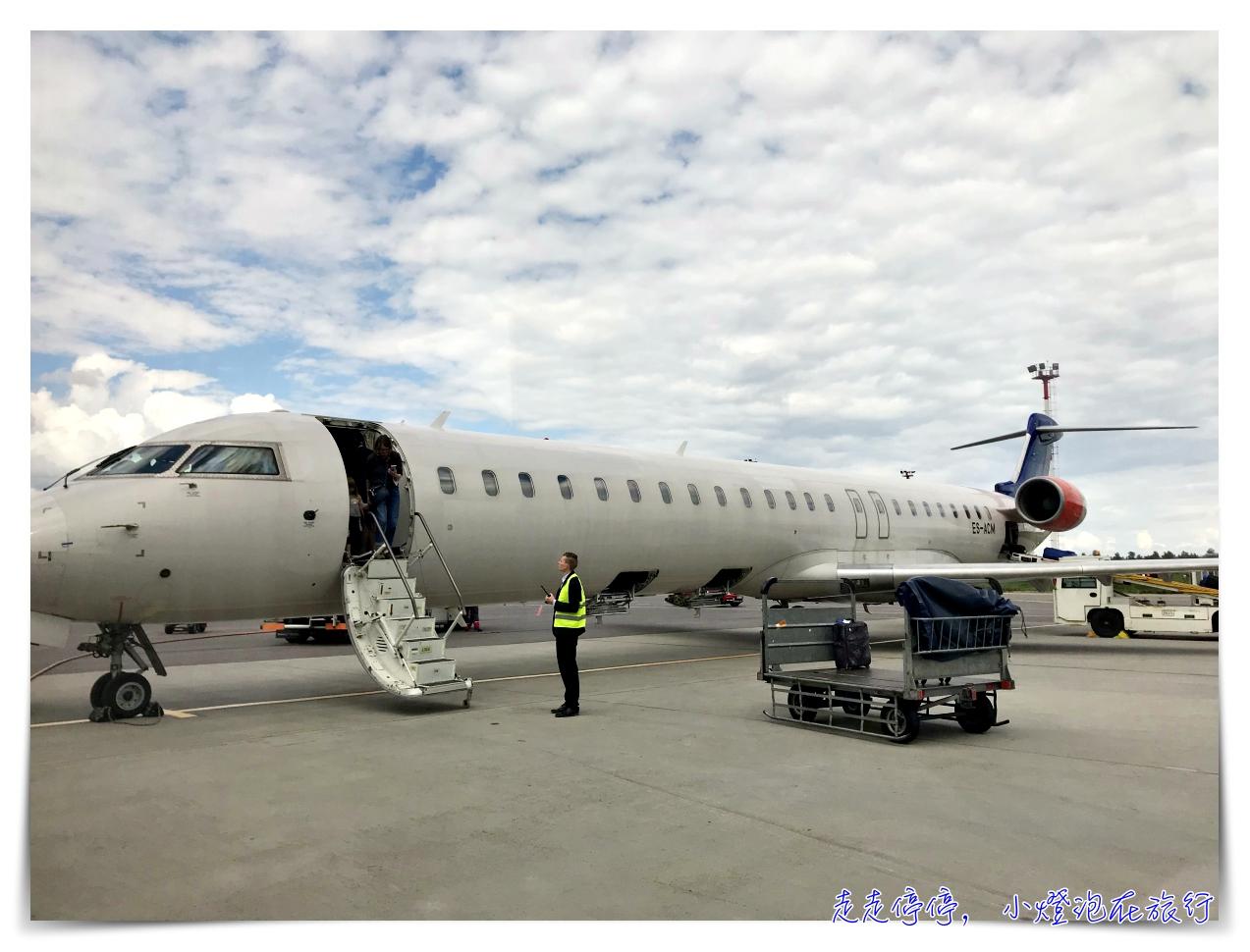 波蘭航空評價|克拉科夫到立陶宛維爾紐斯,中轉華沙飛行體驗~行李延誤從這趟開始~