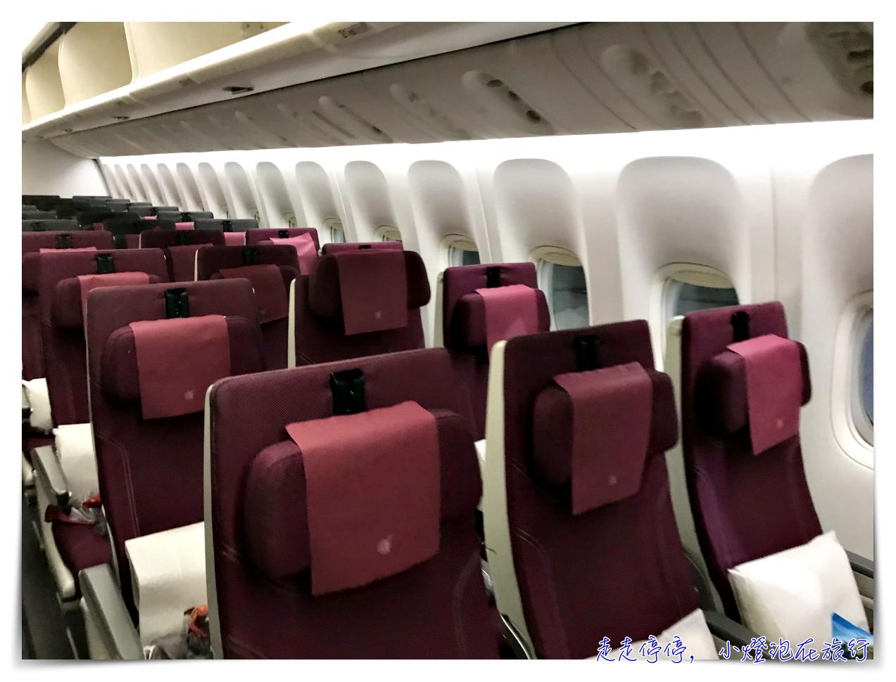 2018卡達航空|赫爾辛基飛台北,單程票價有時候也有驚喜唷!