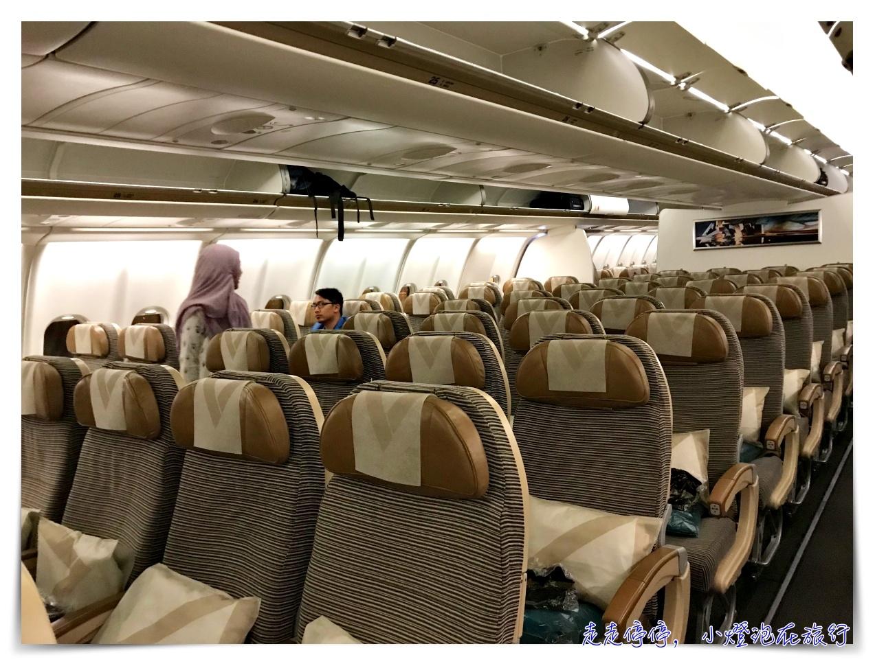 歐洲西班牙便宜機票|阿提哈德外站出發,親子西班牙自由行朝聖之旅飛行體驗評價~