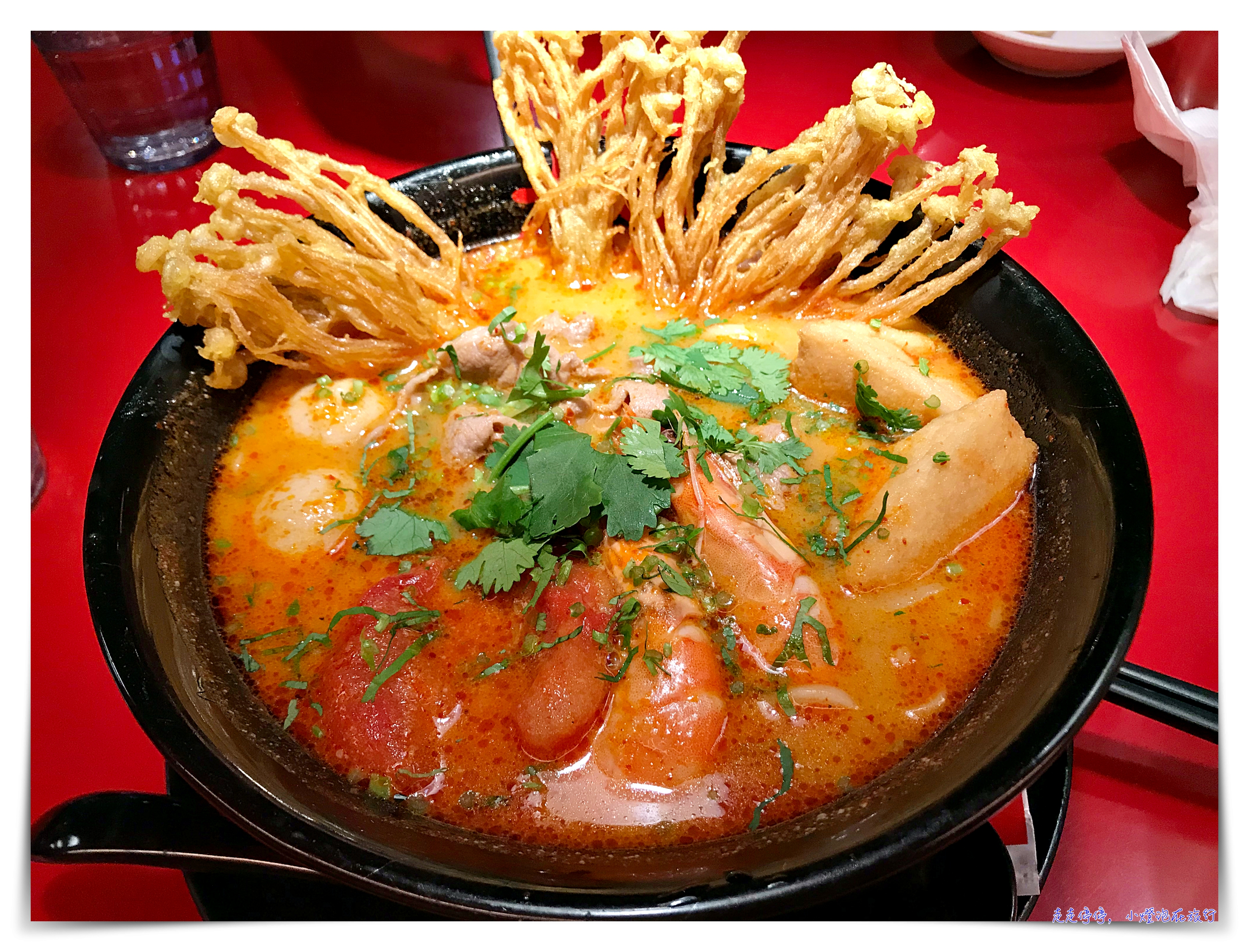 瓦城大心酸辣麵/大心泰式料理