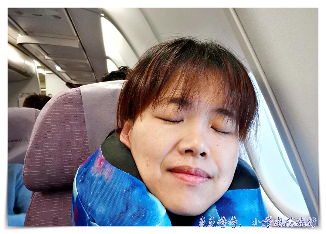 即時熱門文章:旅行頸枕推薦Cabeau S3|比第一代更輕盈、更舒服、更透氣~團購超殺低價限定~