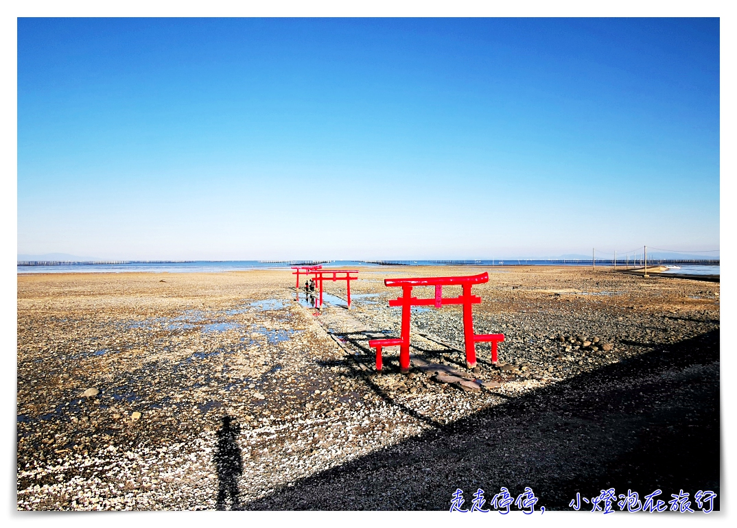 九州佐賀|多良太良町海上鳥居。遺世的幸運鳥居秘境景點~