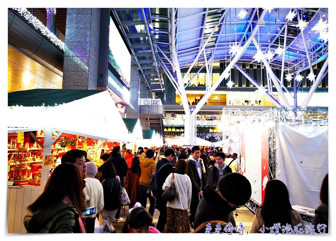 2018福岡博多車站聖誕市集,暖心可愛又夢幻~(即日起~12/25止)