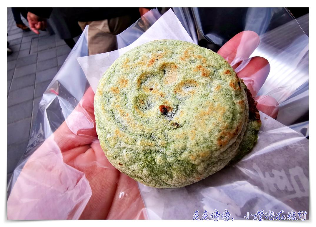 九州幸運食物|太宰府每月25日限定。松屋よもぎ口味梅枝餅,美好的暖心滋味~