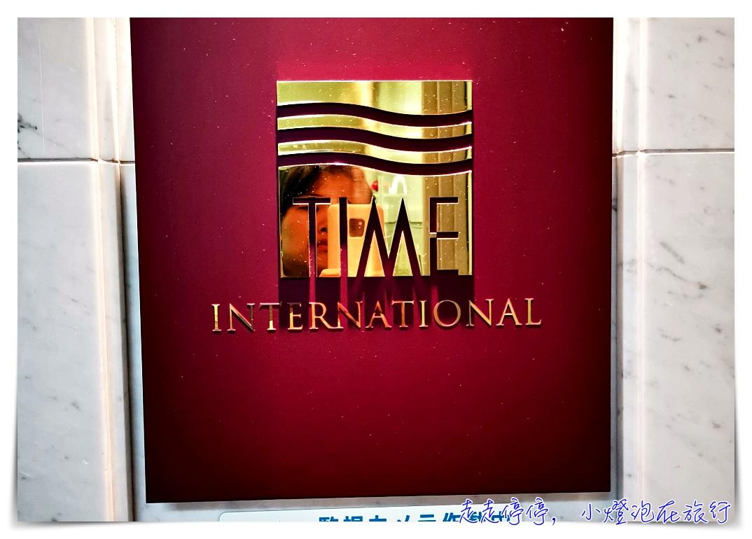 JCB卡免費使用福岡機場Time international貴賓室,福岡機場候機不再鬧哄哄~