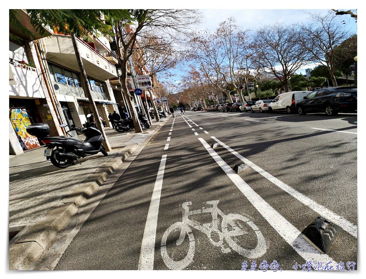 看見自由的城市。巴塞隆納的笑容、自在與健康~單車、滑板車、摩托車的並立~
