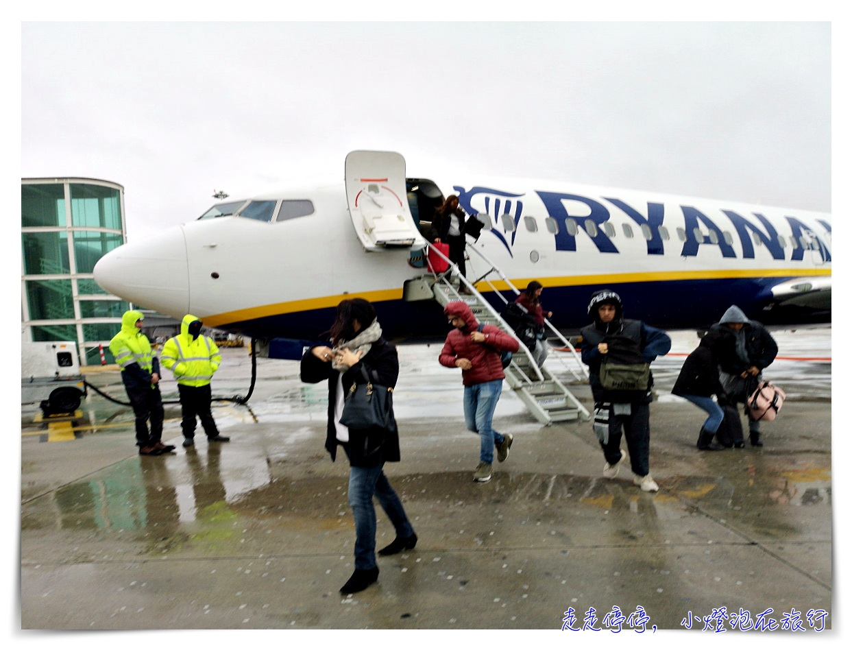 即時熱門文章:瑞安航空Ryanair搭乘體驗評價|巴塞隆納到波多,很舒服的飛行體驗~