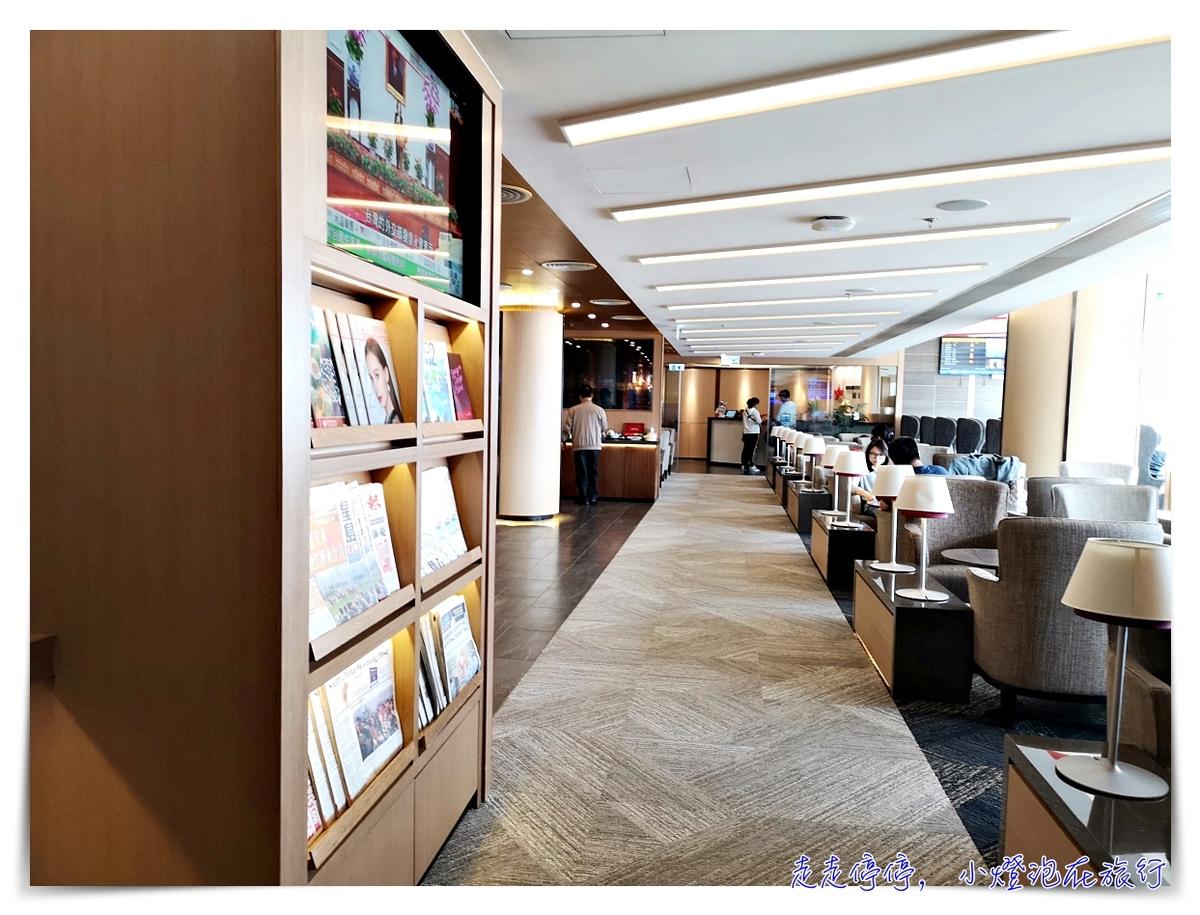 香港機場禁區貴賓室|紫荊堂Club Bauhinia、香港航空貴賓室,龍騰卡適用~