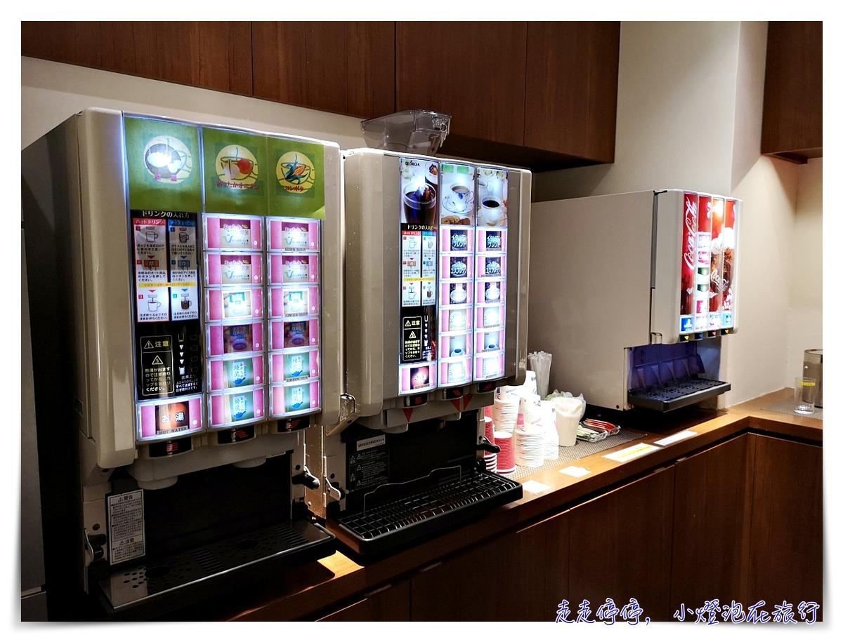 大阪机场免费贵宾室|金刚贵宾室。JCB卡免费进入,K书中心感受~