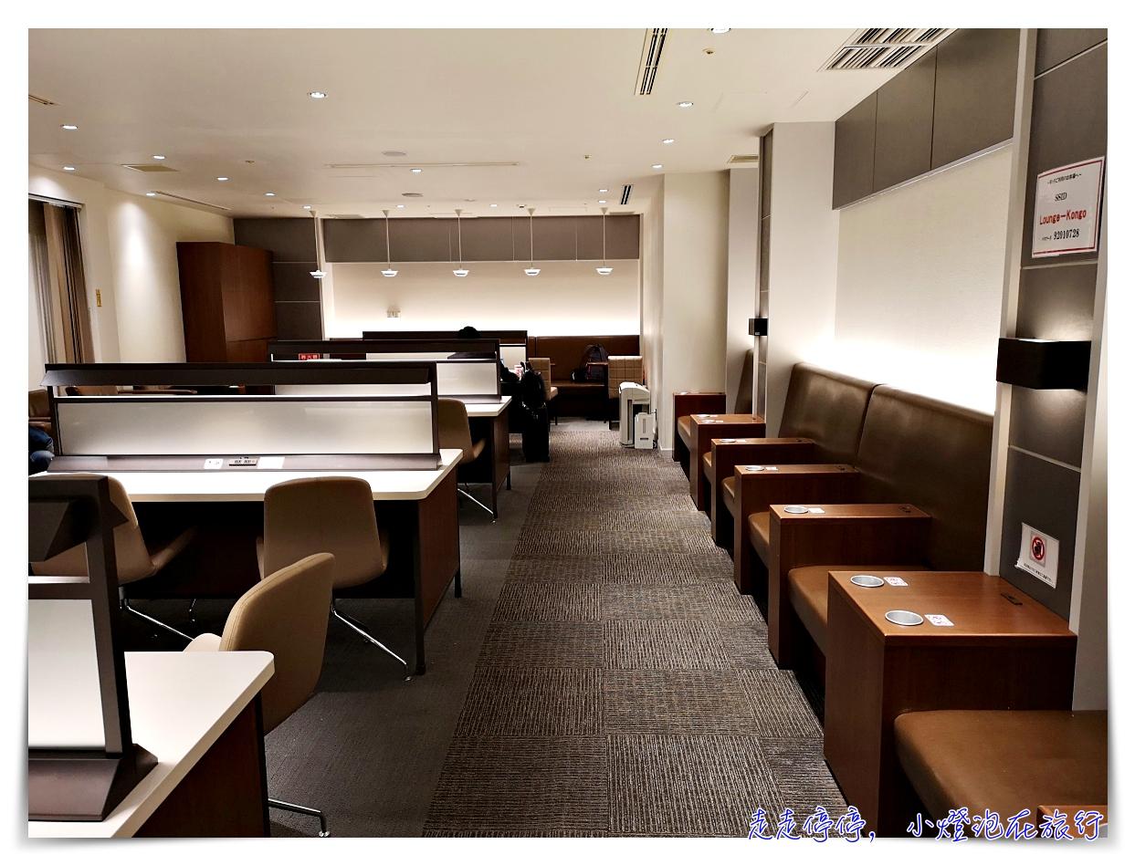 大阪機場免費貴賓室|金剛貴賓室。JCB卡免費進入,K書中心感受~