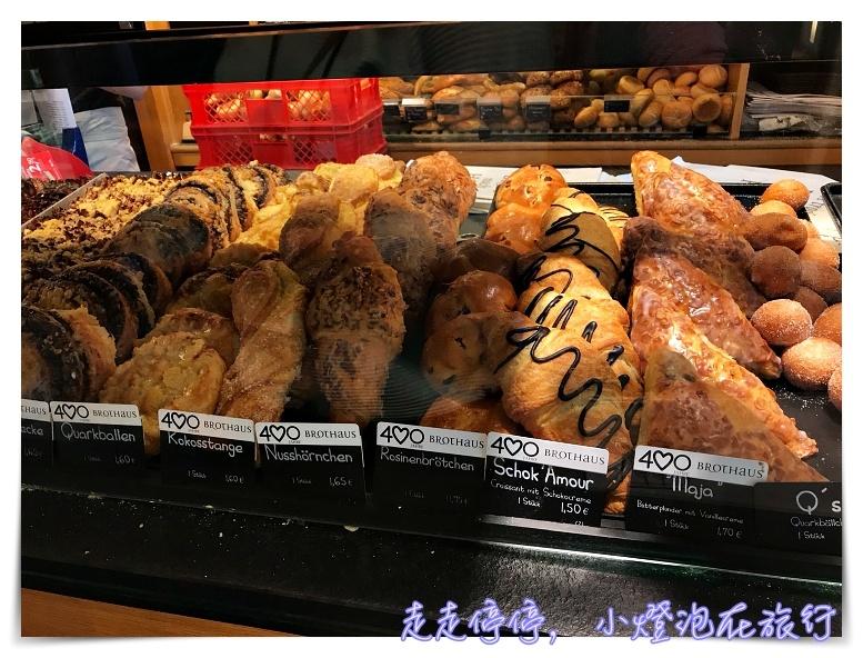 德國羅騰堡超優早餐|Brot & Zeit, Rothenburg,前十名知名咖啡店、最棒早午餐~