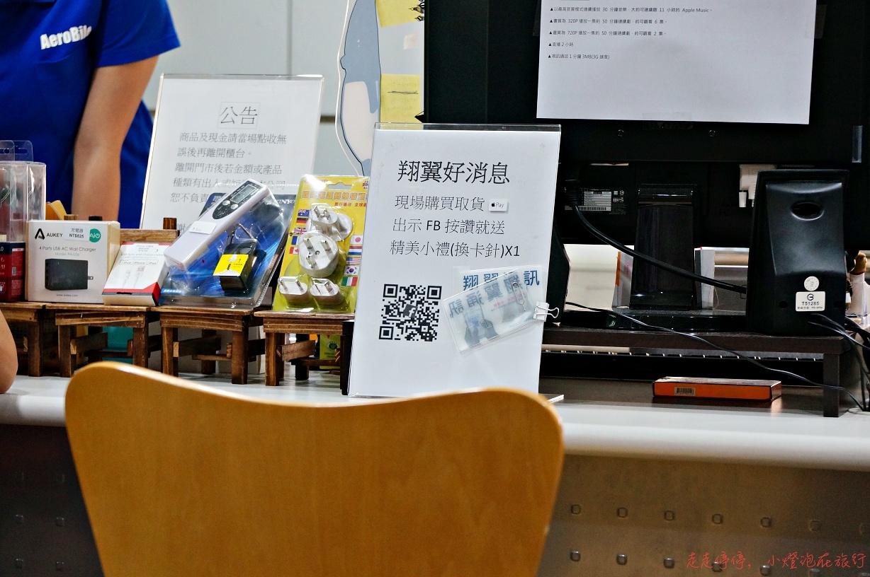全世界上網|離台北車站機場捷運、國光機場巴士最近的世界上網sim卡、wifi機公司~翔翼通訊~