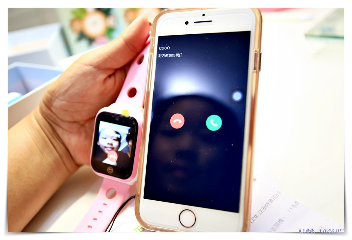 hereu u5智慧兒童手錶|防潑水、旅行定位、通訊、安全、健康最好用的溝通手錶~全球首隻4G視訊、可拍照、可通話兒童智能手錶~