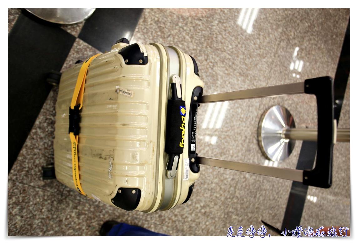 網站近期文章:行李延誤遺失怎麼辦?克拉科夫到維爾紐斯21小時轉機行李延誤處理驚魂記~旅遊不便險的重要性~