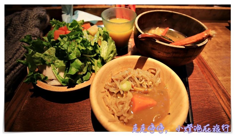 都野菜賀茂・四条烏丸|蔬食者的吃到飽天地!晚餐1200吃到飽、早餐吃到飽還只要500日圓~