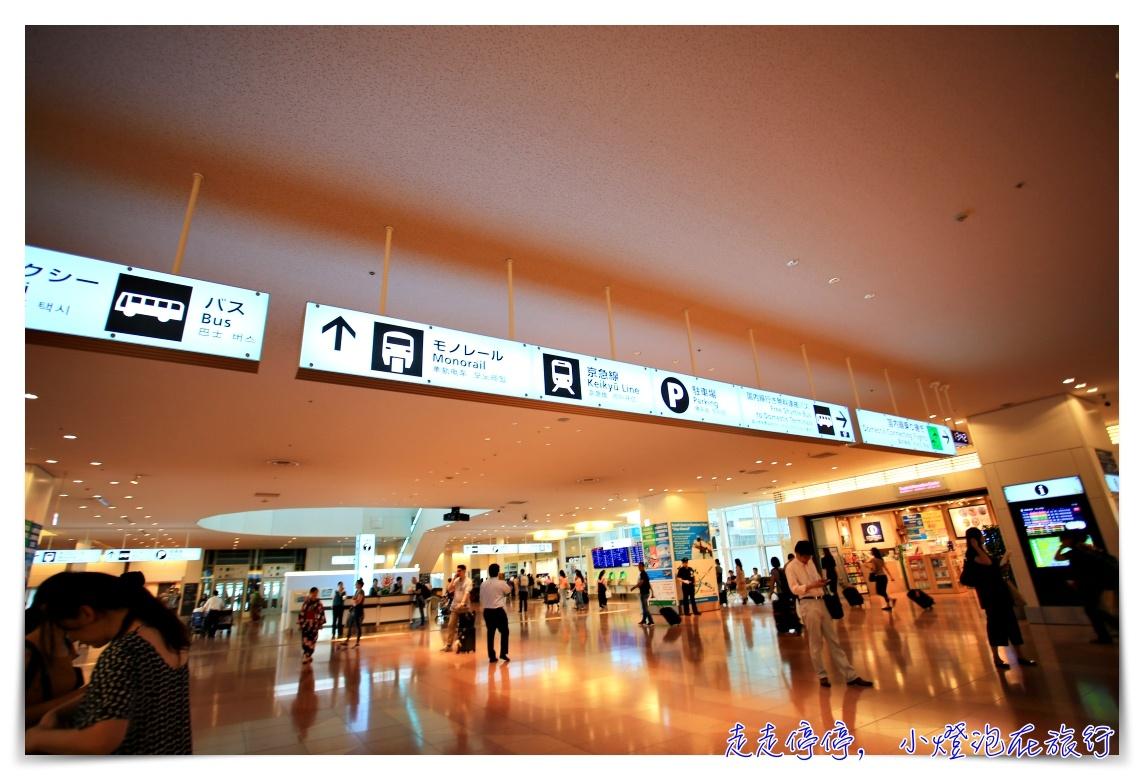 羽田機場到成田機場交通|京急線Access90分鐘直達成田機場~用apple watch搭載mysuica搭乘紀錄~